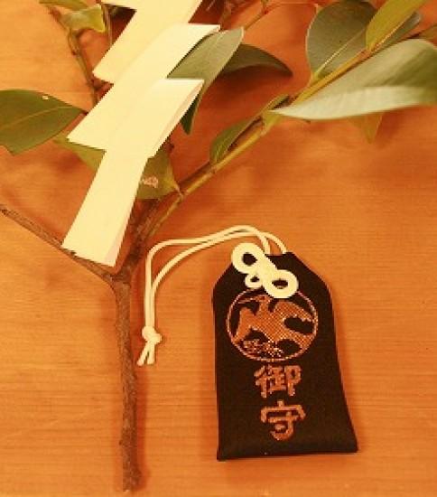 日本第一熊野神社は、ファジアーノ岡山を「勝手」に応援します。