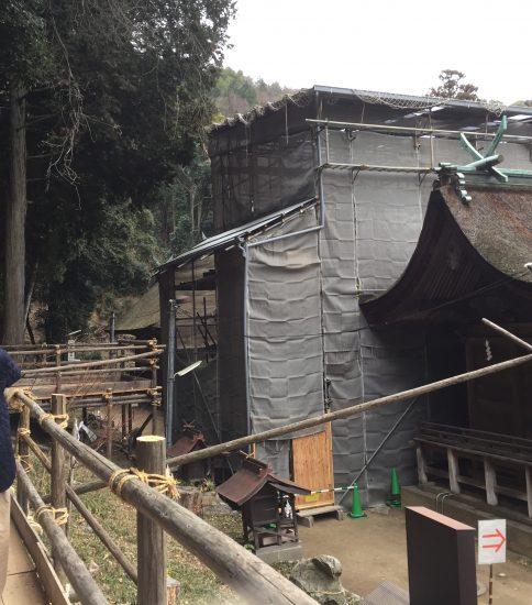 本殿(第二殿)保存修理工事 現場見学会のお知らせ