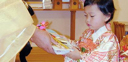 七五三詣は日本第一熊野神社へ