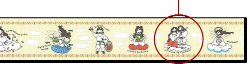 日本の神様絵巻マスキングテープ