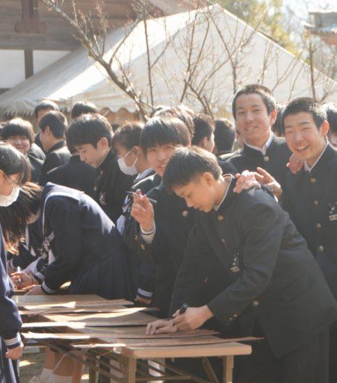 檜皮記名(郷内中学校)